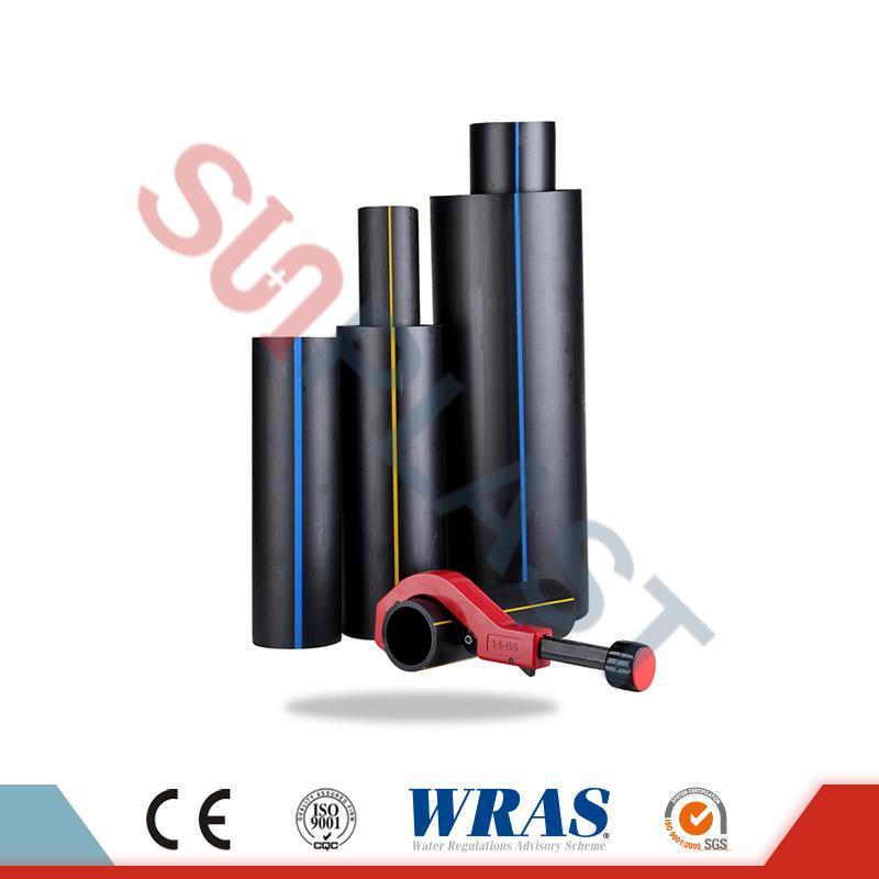 Pipa HDPE (Paip Poli) Untuk Pembetung Air & amp; Saliran