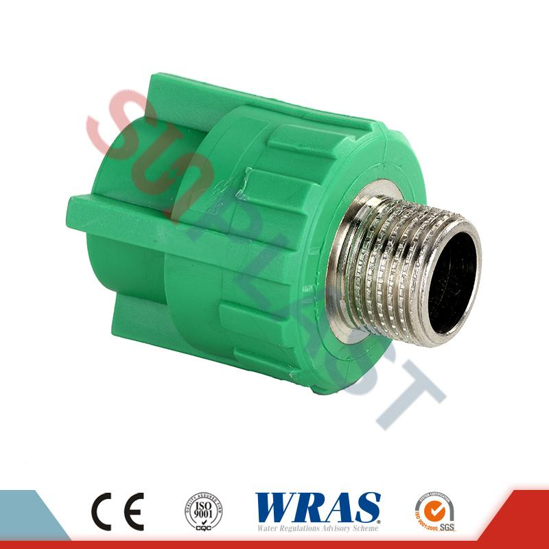 PPR Male Coupler For Water Plumbing