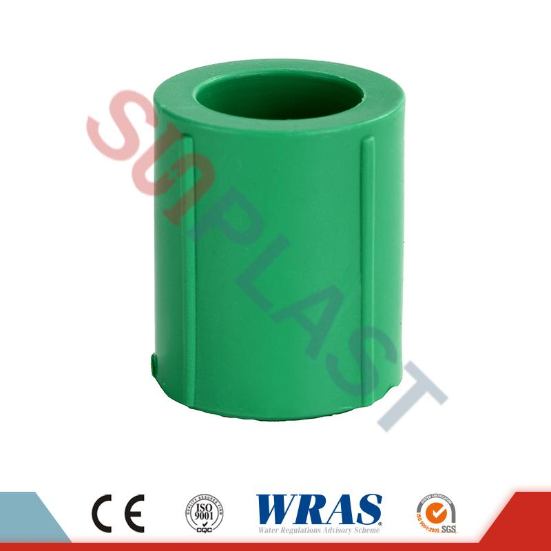 Green PPR Equal Coupler